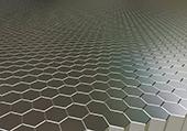 Super Nano struktur
